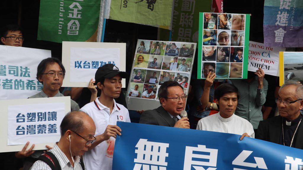 台塑受害者正義會 (JFFV) 會長阮華約表示,今天我們到臺灣,正是要求台塑集團必須嚴正面對污染問題,清理有毒污染物,並給予受害者合理的賠償。