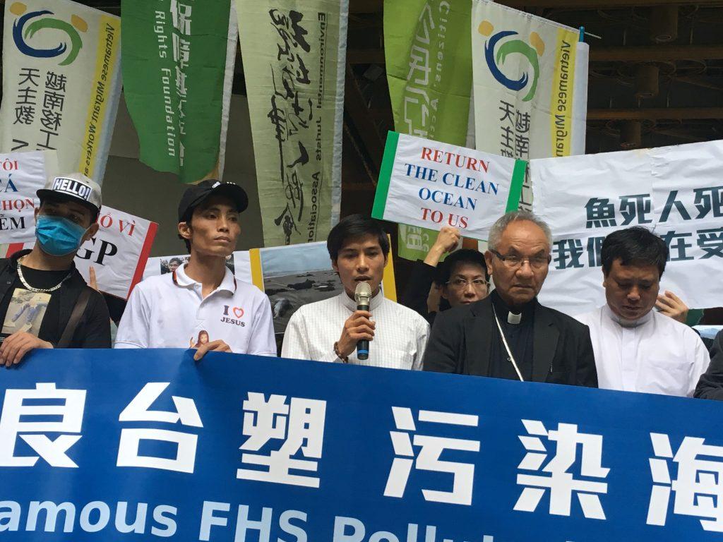 河靜教區阮鴻領神父強調,能夠在臺灣遞送起訴書是為了越南人民找回公義,為了環保以及保衛地球上每個人的生活環境。