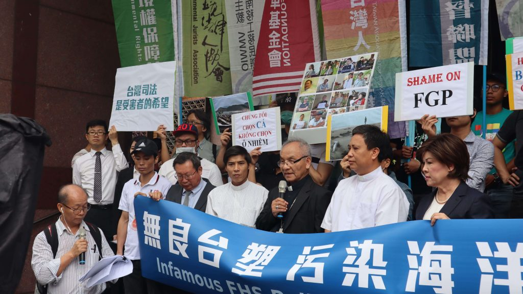 越南天主教崑嵩教區退休黃主教強調,台塑越鋼海洋污染事件,不僅破壞越南的產業結構及社會結構、更破壞了千萬個家庭,這已經不只是災害,而是一種罪惡